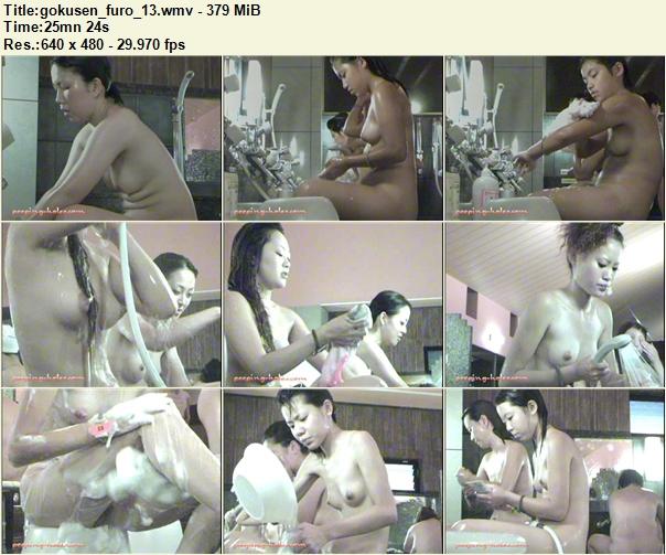 Gokusen Furo 13