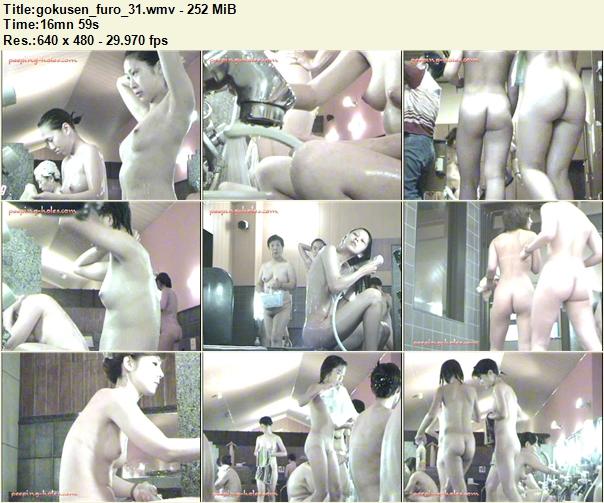 Gokusen Furo 31