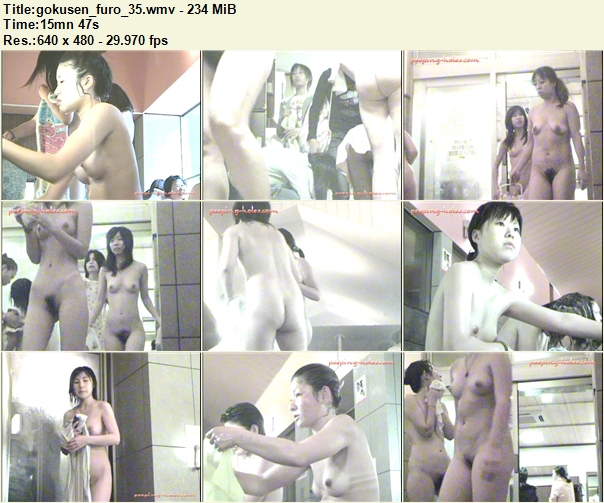Gokusen Furo 35