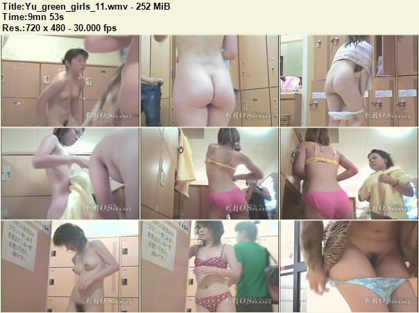 Yu green girls 11