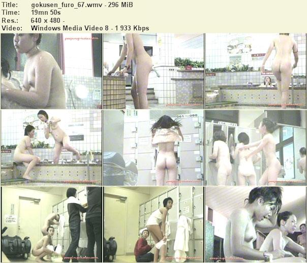 Gokusen Furo 67