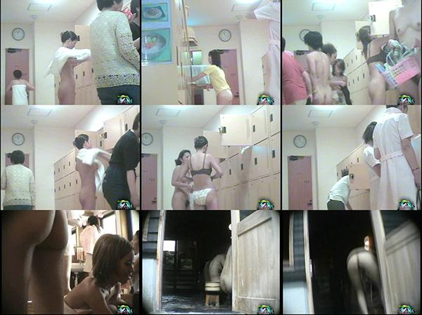 Wakai Bathhouse 47-50