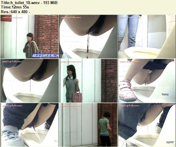 h_toilet_18