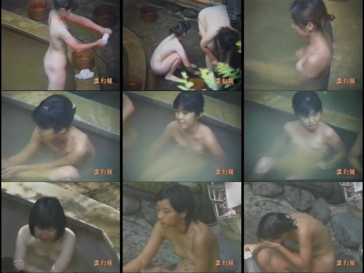 特別秘蔵版開放!白昼の浴場絵巻美●●ダイトクシュウ Ⅳ