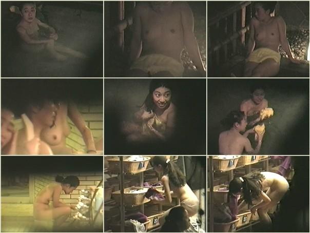 WAC 和歌山アクション倶楽部 露天風呂 Vol.7-9