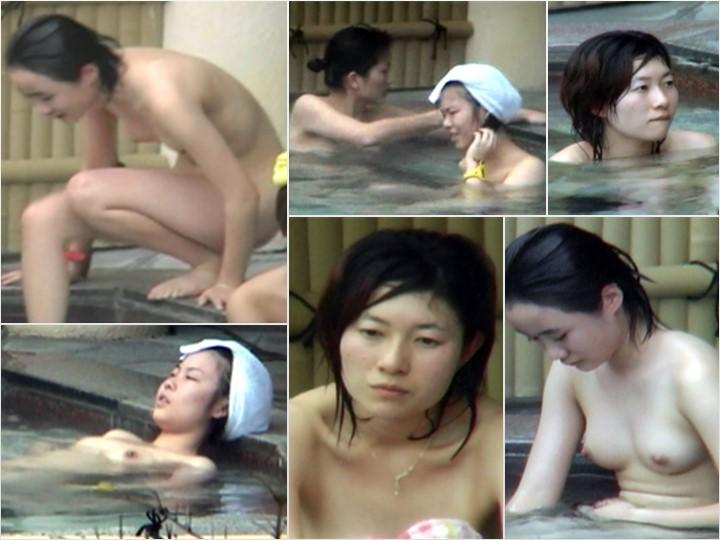 Aquaな露天風呂 Vol.545-550