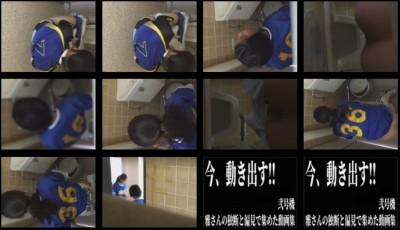 部活女子トイレ潜入編vol.8-9