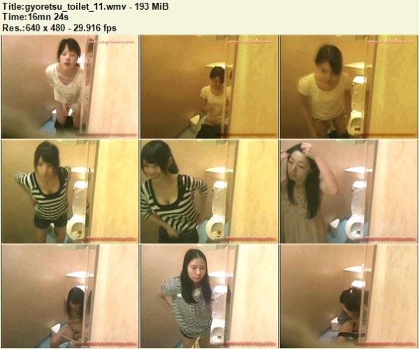 Gyoretsu Toilet 10-12