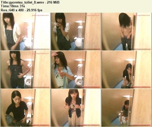 Gyoretsu Toilet 8-9