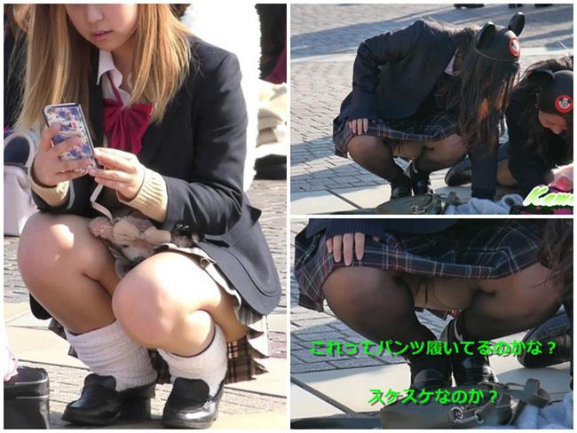 【4K動画】遊園地CKDパンチラ詰め合わせ!おすすめです♪(4K版)