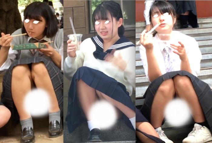 【Full HD】妄想vol.134「制服でリラックスしているところを…」